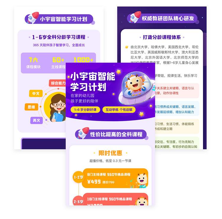 英語 小宇宙 小宇宙的英文,小宇宙的的英語翻譯,小宇宙的英文怎麽說,英文解釋例句和用法