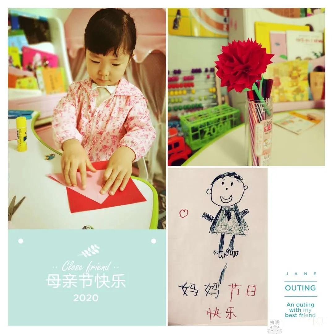 京学教育集团旗下幼儿园线上母亲节活动