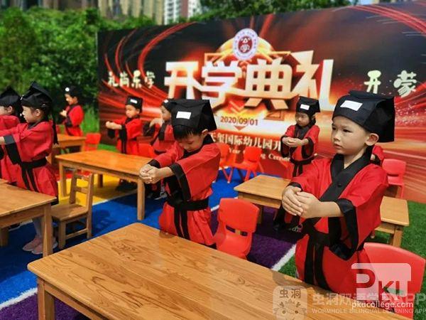 中国传统文化-拜师礼