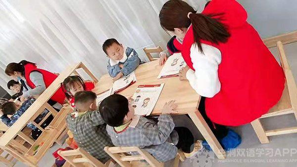 孩子写作业