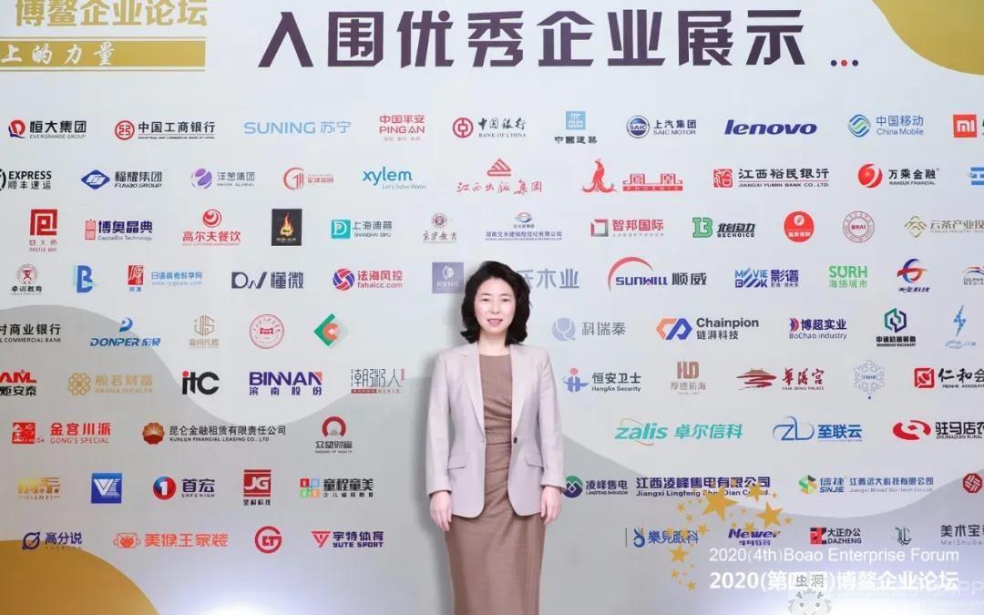 京学教育集团创始人兼CEO李敬